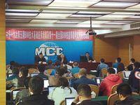 中国十九冶集团企业BIM定制培训(一)