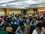 中国十九冶集团企业BIM定制培训(五)