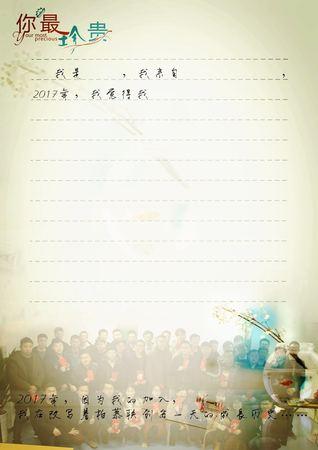 柏慕联创梦想藏经阁 (3).jpg