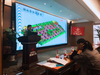BIM技术落地应用系列公开课之中天建设集团西南公司站(三)