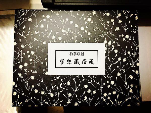 柏慕联创梦想藏经阁 (1).jpg