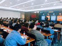 BIM技术落地应用系列公开课之中天建设集团西南公司站(二)