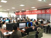 2017年7月15日,西华大学2017年度暑期BIM技能实战集训班在成都顺利开班(一)