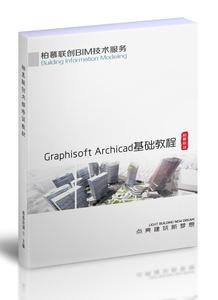 Graphisoft Archicad.jpg