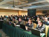 中国十九冶集团企业BIM定制培训(三)