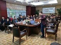 BIM技术落地应用系列公开课之华西装饰站(三)