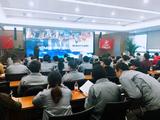BIM技术落地应用系列公开课之中天建设集团西南公司站(一)