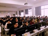 人社部、图学会第十一期全国BIM技能等级考试柏慕联创考点(二)