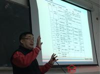 柏慕中国董事长黄亚斌先生作客西华大学BIM学术讲堂(二)
