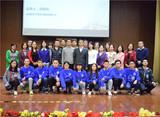 柏慕联创与重庆邮电大学移通学院达成校企合作(四)