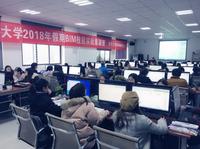 西华大学2018年度BIM技能寒假实战集训班在成都开课(四)