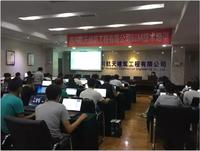 四川航天建筑工程有限公司企业级BIM人才定制培训在成都展开(二)